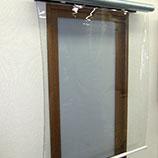第5位の大きい窓にも対応の遮光の防炎洗える50色ロールスクリーンエブリ遮光