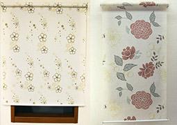 おすすめ既製カーテン