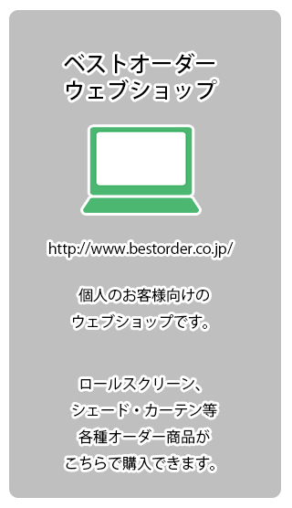 best order web shop