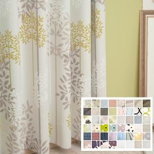 北欧デザインシリーズカーテン